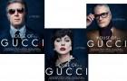 Джаред Лето, Леди Гага и Аль Пачино: вышли постеры фильма House of Gucci