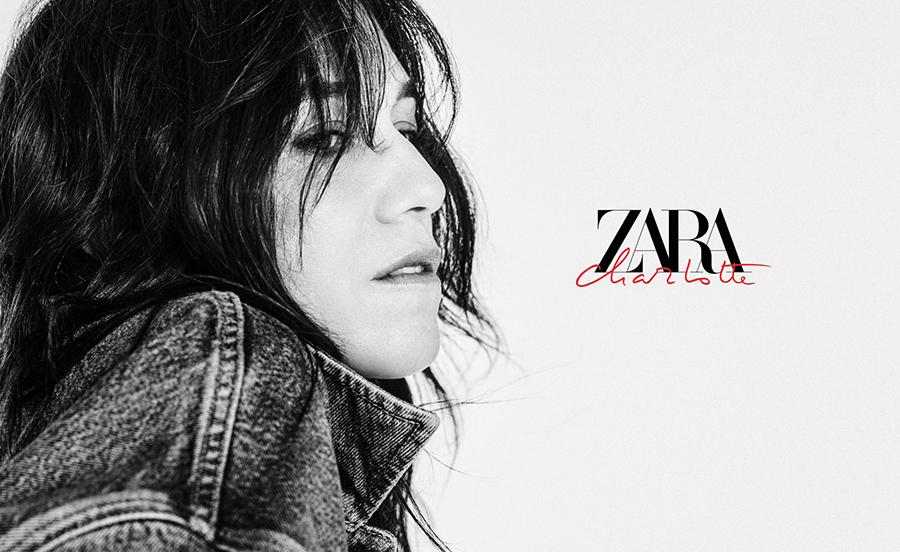 Новая коллаборация Шарлотты Генсбур и Zara (1)